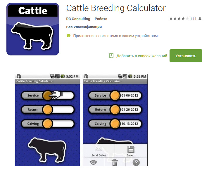 Cattle Breeding Calculator_R3_Consulting
